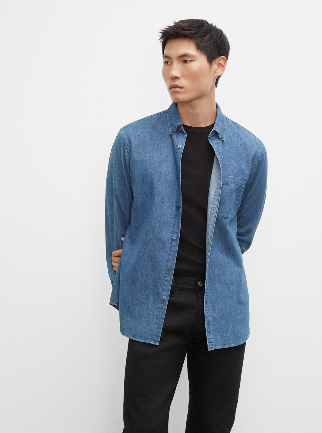 Slim Denim Shirt